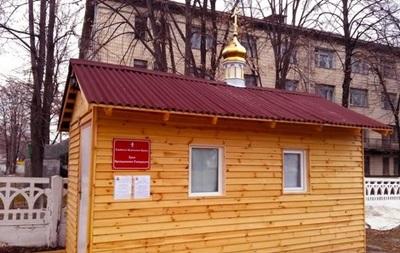 В Киеве подожгли храм Московского патриархата