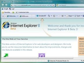 Microsoft выпустила тестовую версию Internet Explorer 8