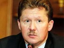 Газпром готов платить за газ по рыночным ценам