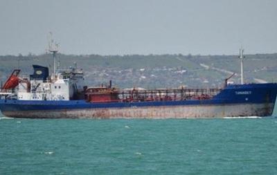 Украина отстояла в суде права на танкер  Таманский