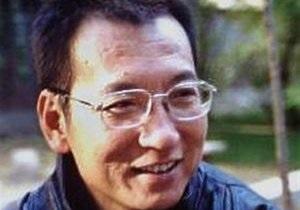 Власти Китая разрешили лауреату Нобелевской премии мира сходить на похороны отца