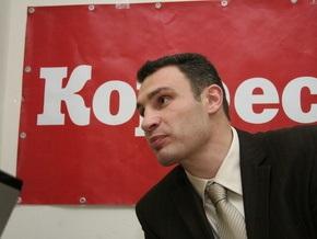 Блок Кличко: Киевсовет перенес заседание на непленарные дни, чтобы успеть выделить землю без аукционов