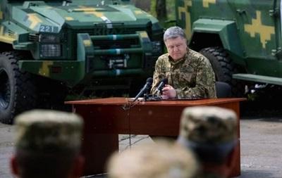 Порошенко дав старт реформам силових відомств