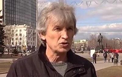 Чоловіка, який на дружину Турчинова, заарештували на два місяці