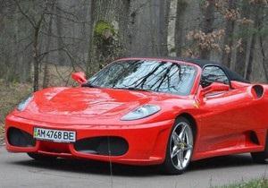 Как в Украине продают копии суперкаров Ferrari, сделанные из Toyota