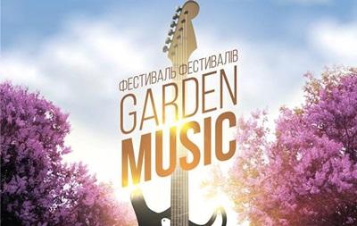 Фестиваль GARDEN MUSIC
