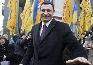 ЗН: Партия регионов предлагала Кличко должность главы КГГА