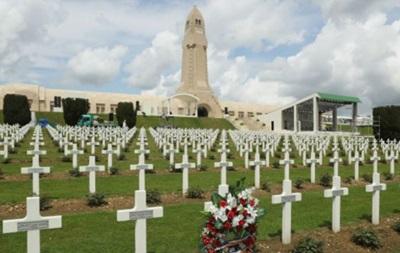В Європі відзначають століття Верденської битви
