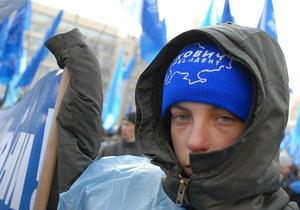В Киев прибыли еще более двух тысяч сторонников Януковича