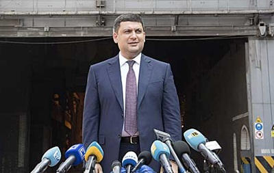 Гройсман поручил Кабмину рассмотреть проблемы меткомбината имени Ильича