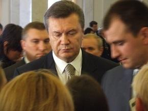 Янукович выразил глубокие соболезнования Герман