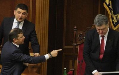 Ляшко уводит радикалов из парламента