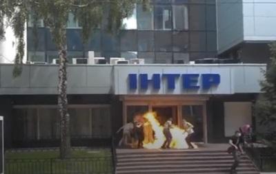 У Києві підпалили офіс Інтера - ЗМІ