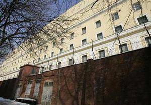 Россиянка, умершая в СИЗО Матросская тишина, признана виновной в мошенничестве