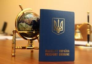Сегодня вступает в силу безвизовый режим между Украиной и Израилем