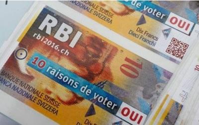 Швейцария готовится к референдуму о безусловном доходе