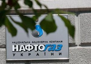 СМИ: Интересы Нафтогаза в Стокгольмском суде сдали с ведома Януковича