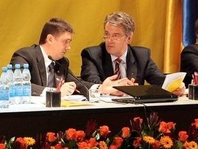 Избрание Ющенко главой НУ: НС хочет послушать Онищука и КС
