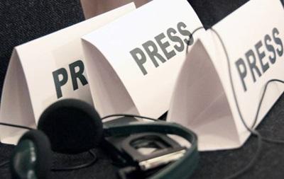 В Афганістані загинув американський журналіст