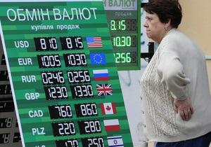 НБУ получил право вводить обязательную продажу валюты