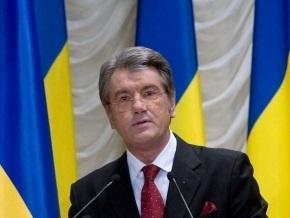 Ющенко отпразднует годовщину провозглашения Карпатской Украины