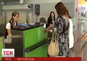 ТСН: Украинцы летят в Египет, несмотря на кровопролитные столкновения
