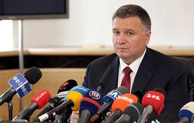Аваков обіцяє не допустити створення  народної міліції  в ЛДНР