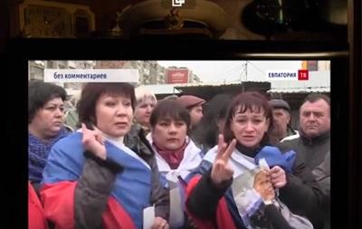 В сети  исправили  альтернативную историю Крыма RT