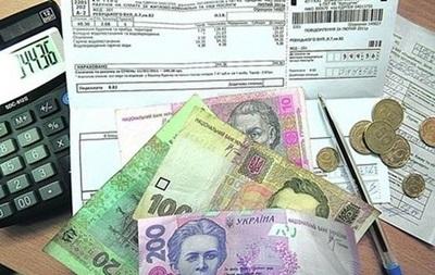 Украинцам выделят пять миллиардов на субсидии