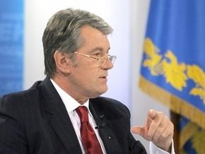 Ющенко поручил отметить годовщину депортации крымских татар