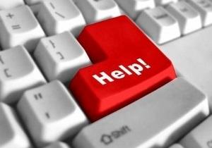 Компания PC HELP предлагает Вашему вниманию новую услугу - удаленная компьютерная помощь
