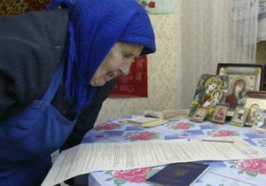 ЦИК: Свыше миллиона украинцев решили голосовать на дому