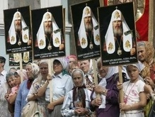 New York Times: Соперники-славяне оказались в ситуации раскола церквей