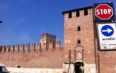 Українцям дозволили безкоштовно ходити в музей Верони