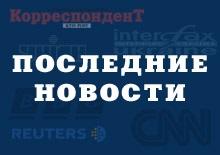 В Москве выпал из окна болгарский дипломат