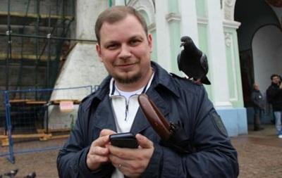 Екс-співробітника ФСБ посадили як американського шпигуна