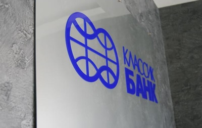 Классикбанк Думчева признан неплатежеспособным
