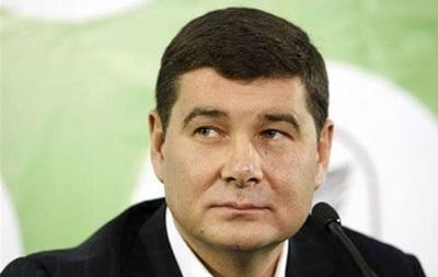 НАБУ хочет арестовать нардепа Онищенко - журналист