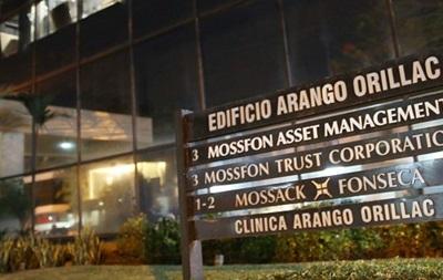 У Швейцарії затримали співробітника фірми Mossack Fonseca