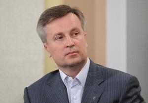 Экс-глава СБУ обеспокоен возобновлением  большевистских репрессий  против УПЦ КП