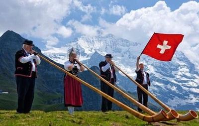 Швейцария отзывает заявку на вступление в Евросоюз
