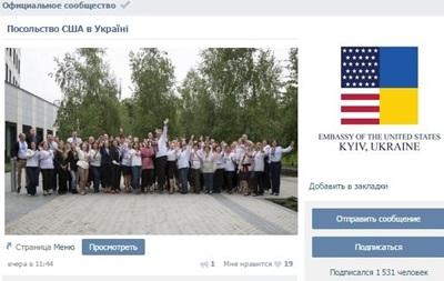 США відкрили представництво в російській соцмережі