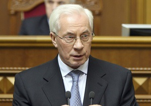 Азаров: Договорившись с РФ о цене на газ, Украина приступит к  плотной работе  с МВФ