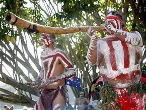 ООН осудила дискриминацию аборигенов в Австралии