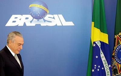 В Бразилии из-за обвинений в коррупции подал в отставку третий министр