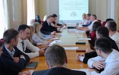 В Раде создана рабгруппа по спецстатусу Днепропетровской области