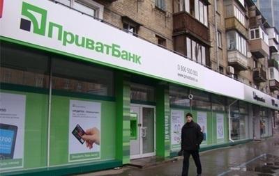 СБУ провела операцію в київському ПриватБанку
