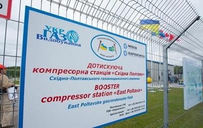 ГПУ оценивает хищения в Укргаздобыче в 40 млрд