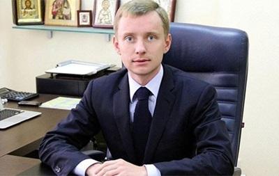 Суд арестовал экс-замглавы Нафтогаза