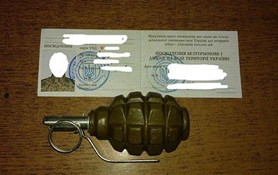 У метро Харкова затримали бійця АТО з гранатою